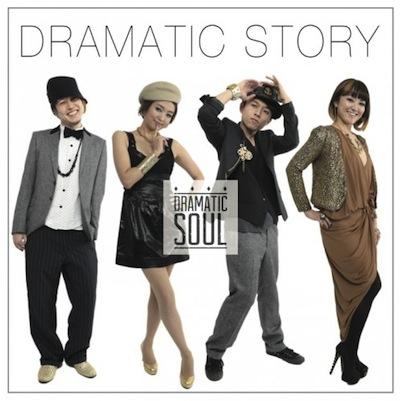 DRAMATIC-STORY-jacket-498x499