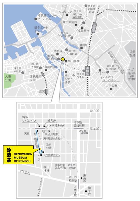 reizensou_accessmap4